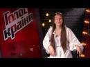 Людмила Чеботина Chandelier - Голос Страны - Выбор вслепую - Сезон 5