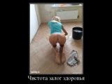 Демотиваторы про русских. Подборка - 218