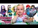Маникюрный набор Монстр Хай Monster High Manicure Set