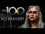 The 100 No Bravery