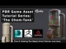 PBR Game Asset Creation Part 6 - Baking the maps Painter overview