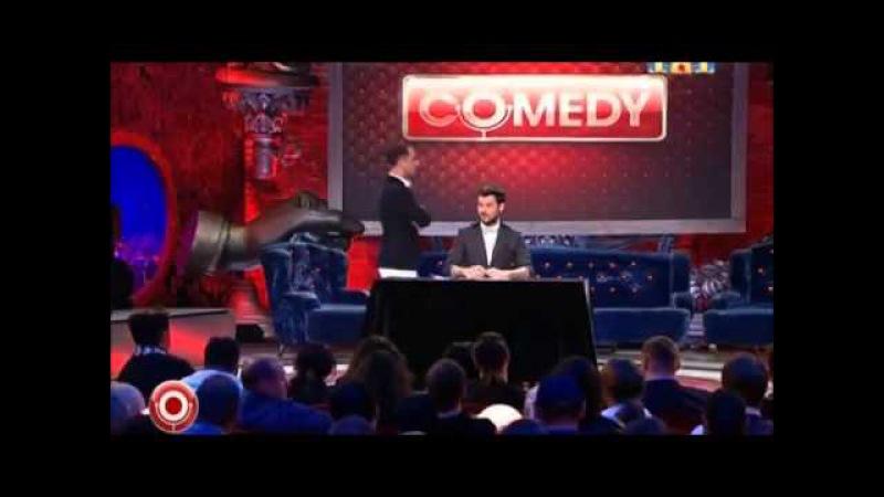 Comedy club Экзамен Денис Карибидис Андрей Скороход
