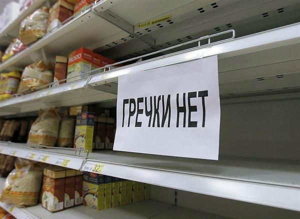 С прилавков таганрогских магазинов пропадает гречка
