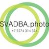 Svadba Photo
