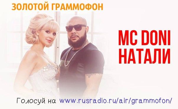 Тимати - Мага текст песни клип