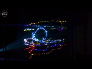 Большая Рыба - Световое шоу на водном экране