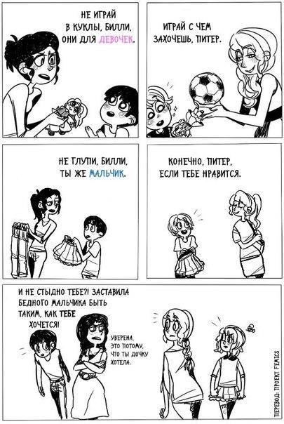 порно комиксы про подростков: