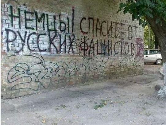 В Харькове на железной дороге прогремел взрыв - Цензор.НЕТ 1709