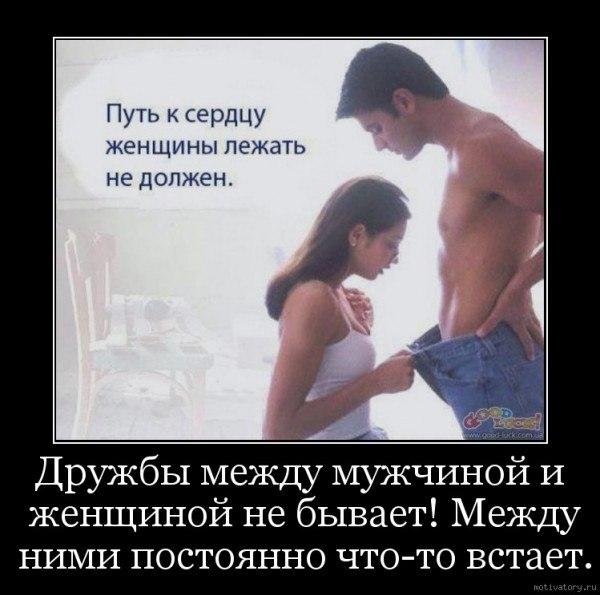 Секс между мужчиной и двумя девушками онлайн 4 фотография
