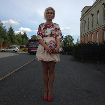 Ekaterina Klinkova