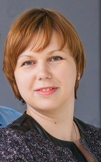Евгения Новикова, Санкт-Петербург - фото №2
