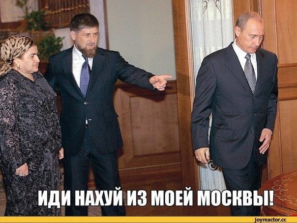В Киеве задержали злоумышленников, которые пытались продать вывезенное из зоны АТО оружие, - МВД - Цензор.НЕТ 3379