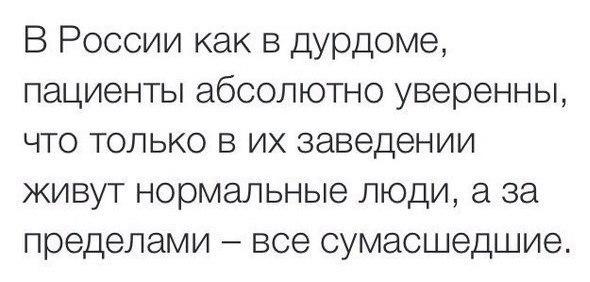 Ложась спать, Путин ежедневно думает о восстановлении СССР, - Коморовский - Цензор.НЕТ 7907