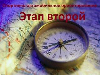 Eu-rOr_TiOI.jpg