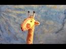 Мастер-класс Татьяны Молодой Жирафик - малыш из папье-маше