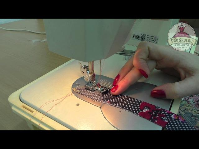 Изготовление канта для украшения среза изделия