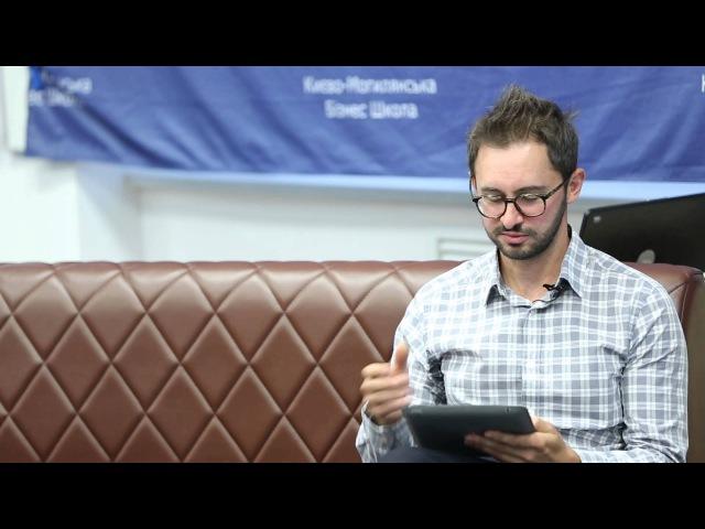 Kmbs CHANGE talks: Павло Гудімов про сучасне мистецтво та взаємодію бізнесу і культури