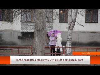U news. Обзор прессы от 23.04.15