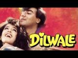 Dilwale 1994 | Full Movie | Ajay Devgan, Sunil Shetty, Raveena Tandon