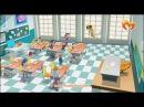 Друзья Ангелов - 55 серия (3 серия 2 сезон). Сигнал тревоги! (часть первая)  Мультфильм