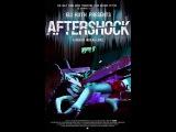 Афтершок Aftershock ( 2012)