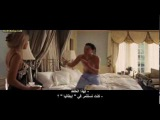The Wolf Of Wall Street funny wife and husband