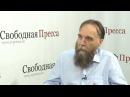 Александр Дугин: Спор вокруг Путина - это движение белки в колесе.Вторая часть - продолжение.
