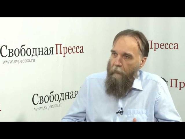 Александр Дугин Спор вокруг Путина это движение белки в колесе Вторая часть продолжение