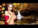 Осень-Очень Красивая Женщина (Music-Sirak-Dzerqt Tur)