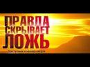 Правда скрывает ложь 7 серия из 8 Детектив Боевик Криминальный сериал