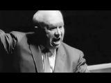 Знаменитая речь Никиты Хрущева с трибуны ООН. 1960 год