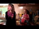 Моя Ужасная История - Самая Маленькая Девочка в Мире (Фильм от VEGAS в 2012)