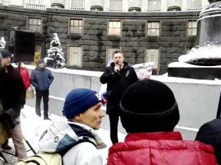 5.10 - Митинг под Кабинетом Министров Украины (20.01.15)