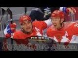 Хоккейные драки | Илья Ковальчук и Александр Овечкин