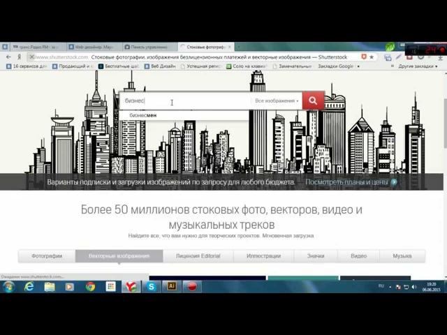 Обзор сервиса для покупок изображений shopdiz.biz