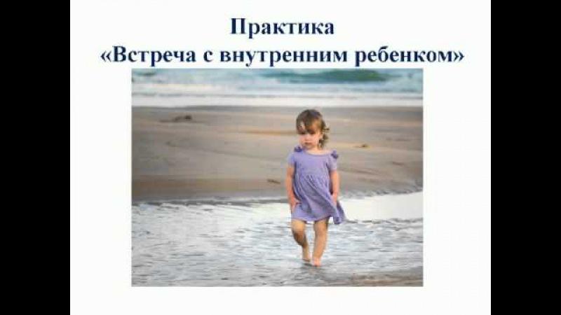 Поиск глубинныхтравм детства, спрятанных в подсознании