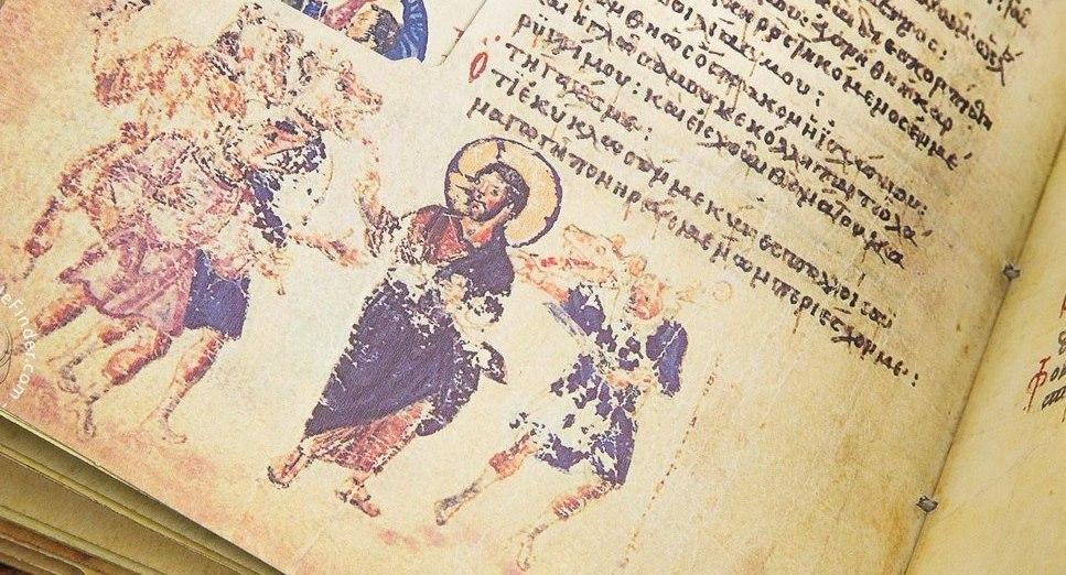 Хлудовская Псалтирь IX век.