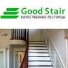 Лестницы в Нижнем Новгороде - ГудСтейр