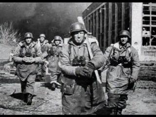 Гимн дивизии СС