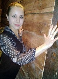 Олеся Никитенко