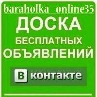 baraholka_online35
