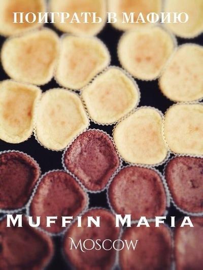 Maffinmafia Moscow