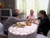 Служанка трех господ (2008)