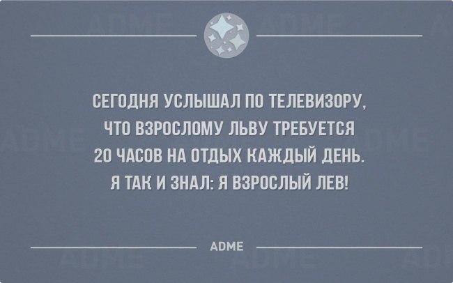 Орест Ферштинський  