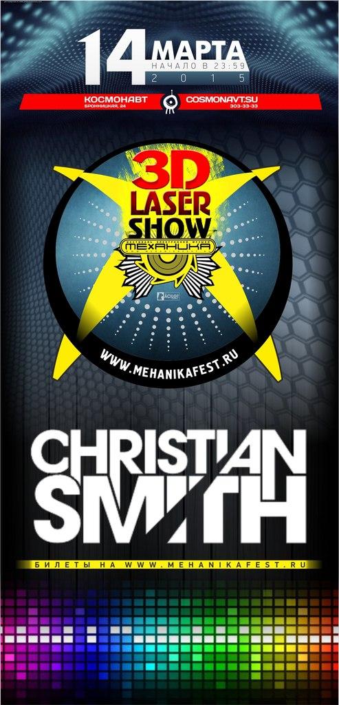 Christian Smith, Механика, March 14, 2015
