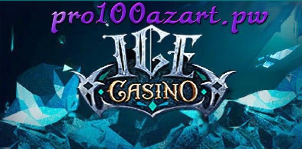 ice casino