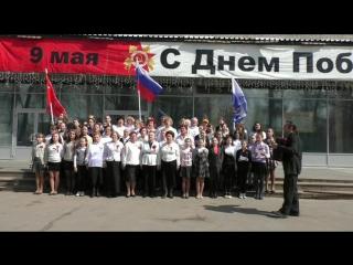 Песня День Победы. Сиверская май 2015г.