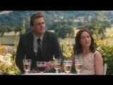 Немножко женаты (2012) - трейлер фильма