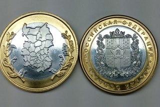Покупка монет городе омске нумизматы в чебоксарах