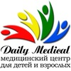 """Медицинский центр """"Daily Medical"""""""